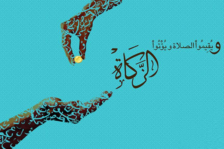 জাকাত ইসলামি অর্থব্যবস্থার সামাজিক ও অর্থনৈতিক নিরাপত্তার ভিত্তি, ছবি: সংগৃহীত