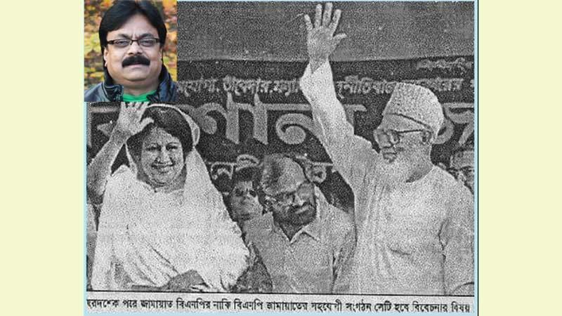 খালেদা জিয়া (বাঁয়ে), মাঝে খোকা, ডানে গোলাম আযম, ইনসেটে   লুৎফর রহমান রিটন, ছবি: সংগৃহীত
