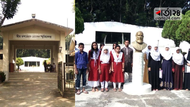 মীর মশাররফ হোসেন স্মৃতিকেন্দ্র দর্শনে স্কুল শিক্ষার্থীরা, ছবি: বার্তাটোয়েন্টিফোর.কম