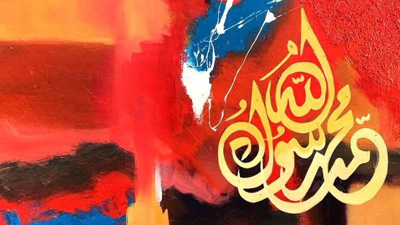 নবী মুহাম্মদ সাল্লাল্লাহু আলাইহি ওয়াসাল্লাম আল্লাহর সর্বশেষ নবী, ছবি: সংগৃহীত ক্যালিওগ্রাফি