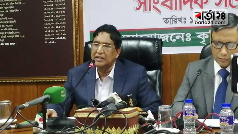 Agriculture Minister Dr Md Abdur Razzaque, Photo: Barta24.com