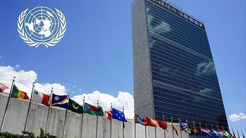 UN headquarter, Photo: collected