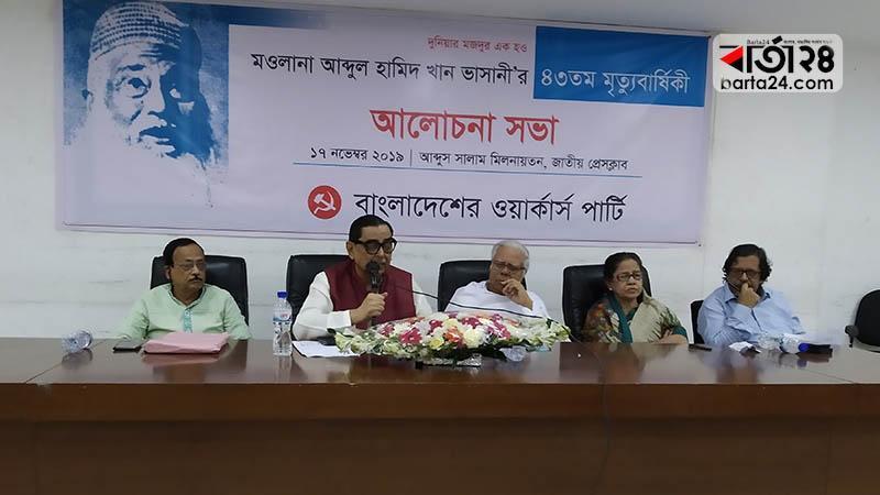 'BNP-Jamaat wanted to use Bhashani'- Menon