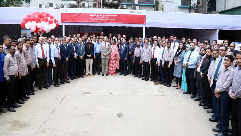 AB Bank organized a Health Clinic for AB employees