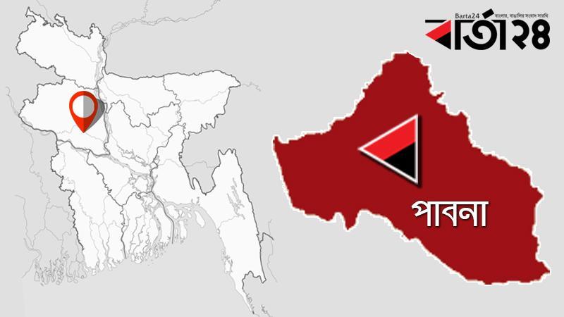 পাবনা জেলার ম্যাপ, ছবি: বার্তাটোয়েন্টিফোর.কম