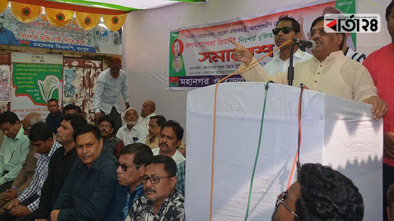 বিএনপির ভাইস চেয়ারম্যান বরকত উল্লাহ বুলু, ছবি: বার্তাটোয়েন্টিফোর.কম