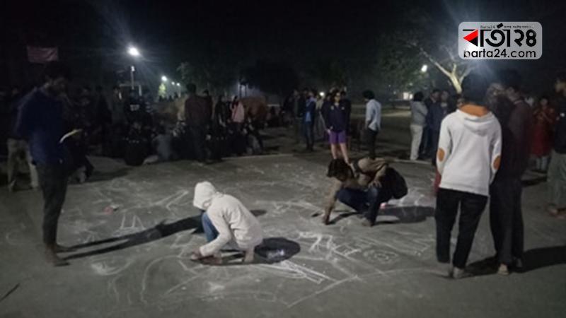 শাবিপ্রবিতে রং-তুলির আঁচড়ে শিক্ষার্থীদের প্রতিবাদ