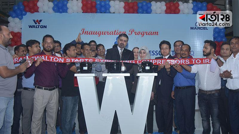 Mohanad Al Drraji, Charges d'Affaires of the embassy of the republic of Iraq to Bangladesh, inaugurates the Walton compressor export to Iraq in a function at Walton Hi-Tech Industries Ltd.