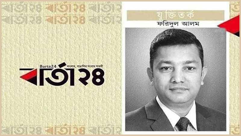 ফরিদুল আলম, ছবি: বার্তাটোয়েন্টিফোর.কম