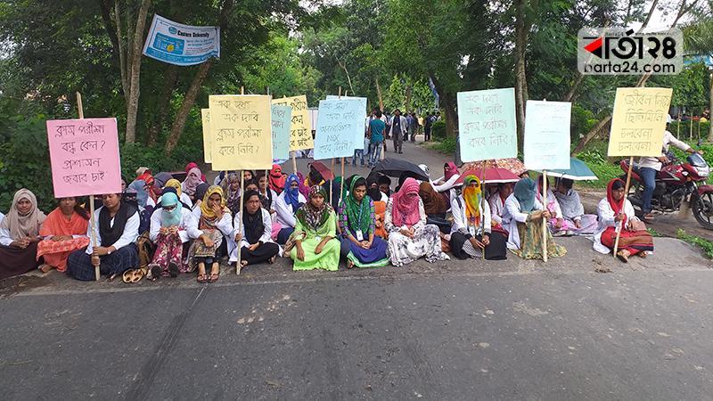 ঝিনাইদহ সরকারি ভেটেরিনারি কলেজের শিক্ষার্থীদের সড়ক অবরোধ, ছবি: বার্তাটোয়েন্টিফোর.কম