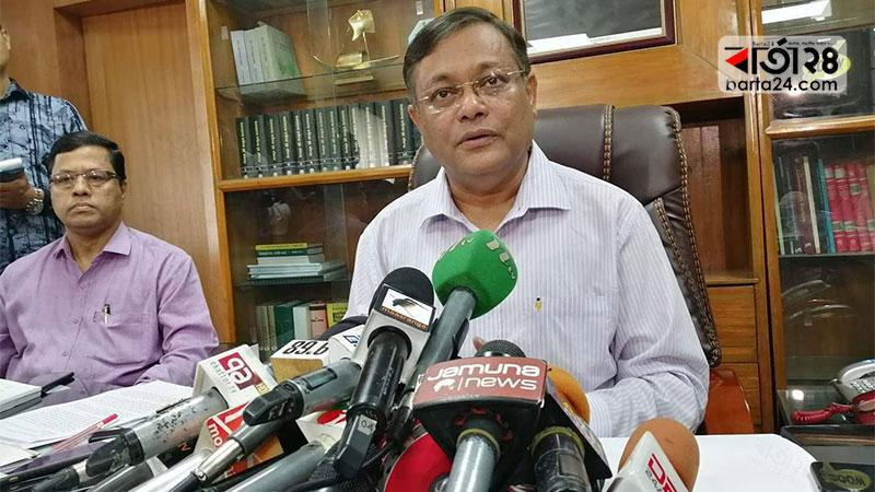 'No way to free Khaleda bypassing legal process'