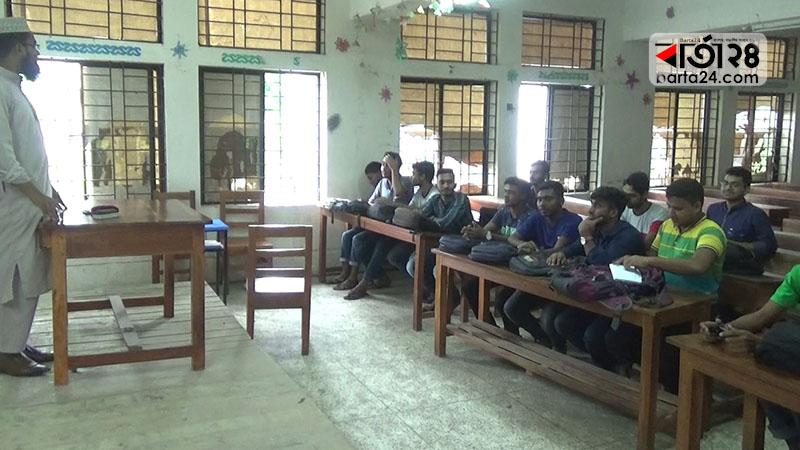 বঙ্গবন্ধু শেখ মুজিবুর রহমান বিজ্ঞান ও প্রযুক্তি বিশ্ববিদ্যালয়, ছবি: বার্তাটোয়েন্টিফোর.কম
