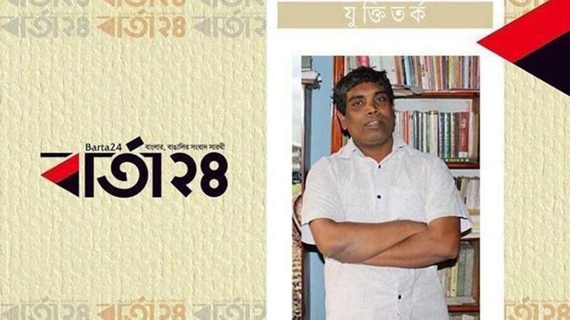 নাহিদ হাসান, ছবি: বার্তাটোয়েন্টিফোর.কম