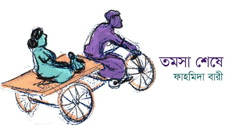 অলঙ্করণ কাব্য কারিম