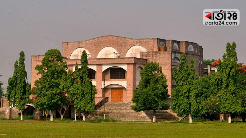 ইসলামী বিশ্ববিদ্যালয়। ছবি: বার্তাটোয়েন্টিফোর.কম