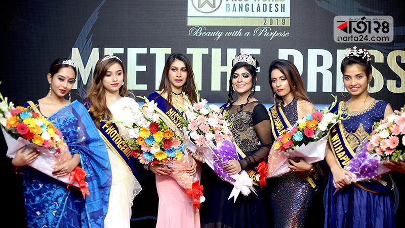 'মিস ওয়ার্ল্ড বাংলাদেশ'র সুন্দরীরা, ছবি: শাহরিয়ার তামিম