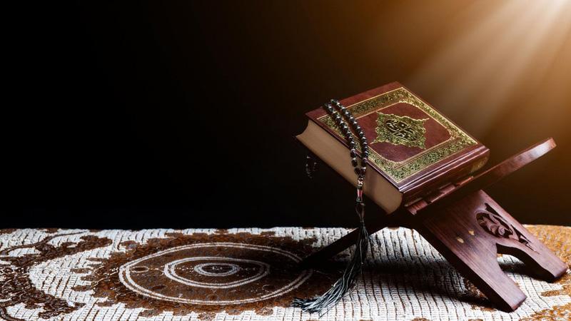 পবিত্র কোরআনের সূরা মুমিনুনে আল্লাহতায়ালা মুমিনের গুণাবলি তুলে ধরেছেন, ছবি: সংগৃহীত