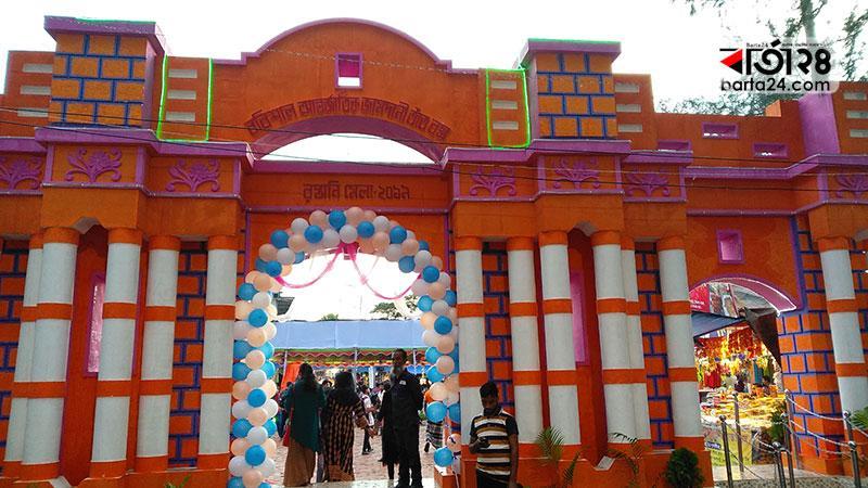 জামদানি তাঁতবস্ত্র রফতানি মেলার গেট। ছবি: বার্তাটোয়েন্টিফোর.কম