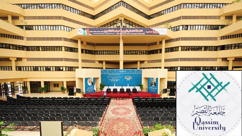 আল কাসিম বিশ্ববিদ্যালয়, ছবি: সংগৃহীত