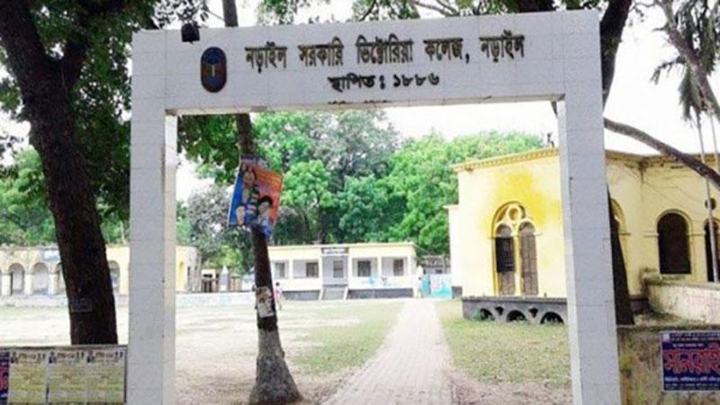 নড়াইল সরকারি ভিক্টোরিয়া কলেজ, ছবি: সংগৃহীত