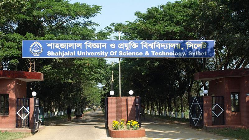 শাহজালাল বিজ্ঞান ও প্রযুক্তি বিশ্ববিদ্যালয়ের মূল ফটক, ছবি: সংগৃহীত