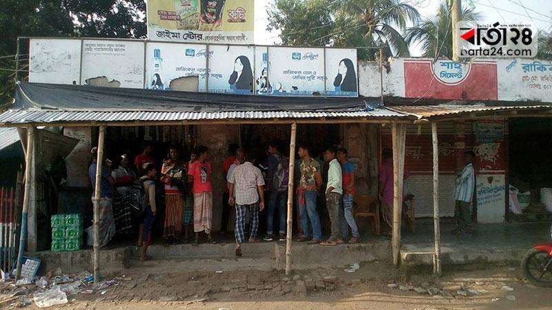 জোড়পুকুরিয়া বাজার। ছবি: বার্তাটোয়েন্টিফোর.কম