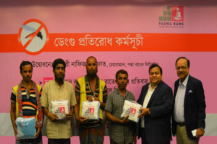 Padma Bank distributes mosquito nets to poor, orphans