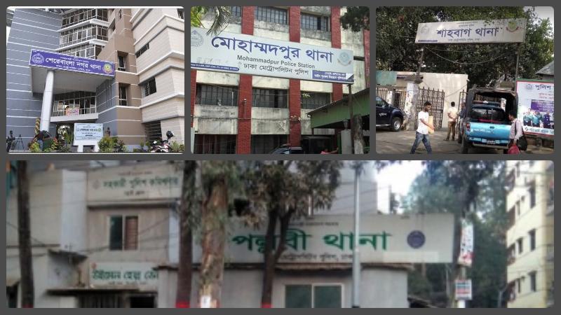 police station, file photo
