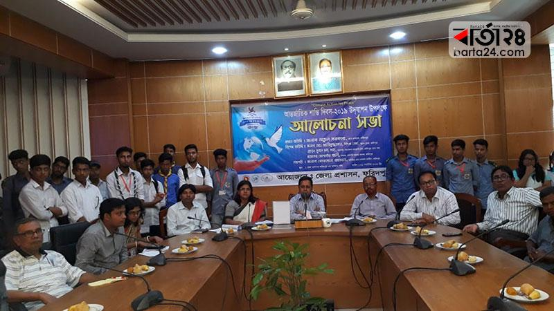 International Day of Peace 2019 observed in Faridpur