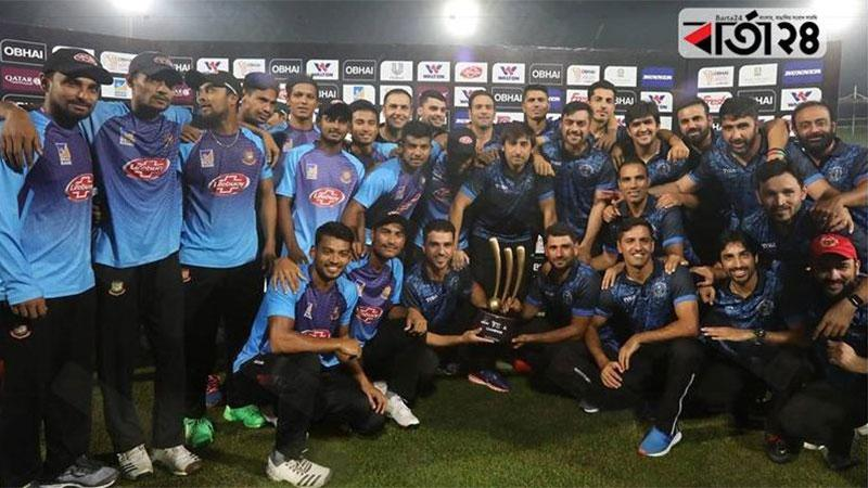 Bangladesh and Afghanistan became the joint champions of the Tri-nation T20 series, Photo: Barta24.com
