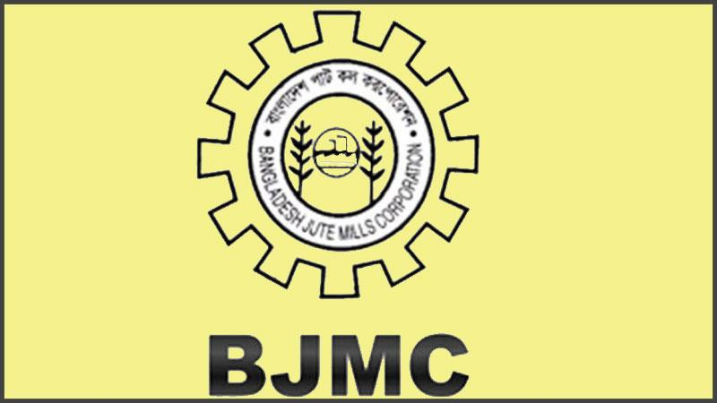Ministry to monitor jute purchase of BJMC