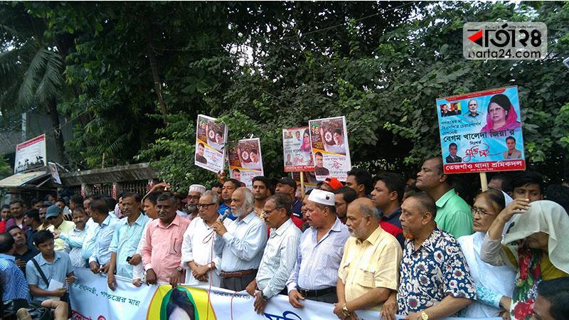 বাংলাদেশ জাতীয়তাবাদী শ্রমিক দলের মানববন্ধন।