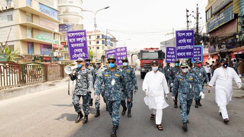 করোনা রোধে নৌবাহিনীর কার্যক্রম অব্যাহত, ছবি: আইএসপিআর