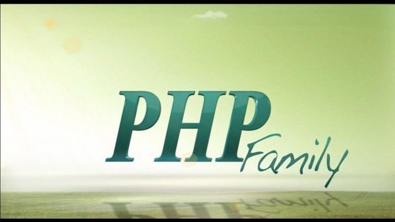 PHP নিয়োগ বিজ্ঞপ্তি