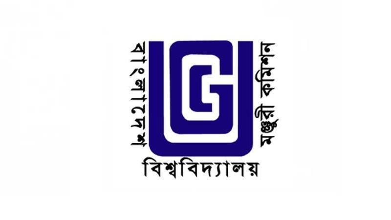 বাংলাদেশ বিশ্ববিদ্যালয় মঞ্জুরী কমিশন (ইউজিসি) লোগো