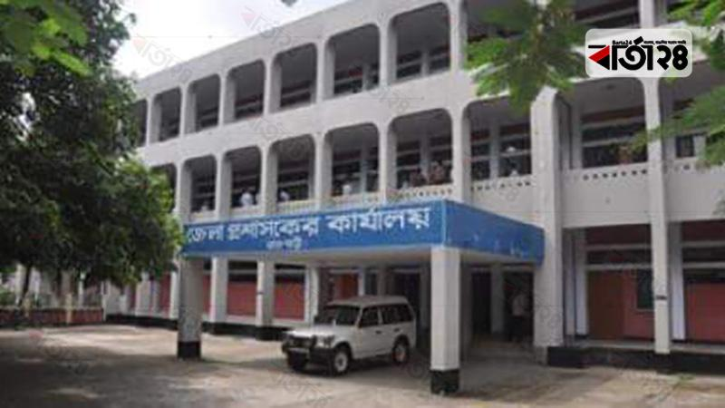 রাজবাড়ী জেলা প্রশাসকের কার্যালয়