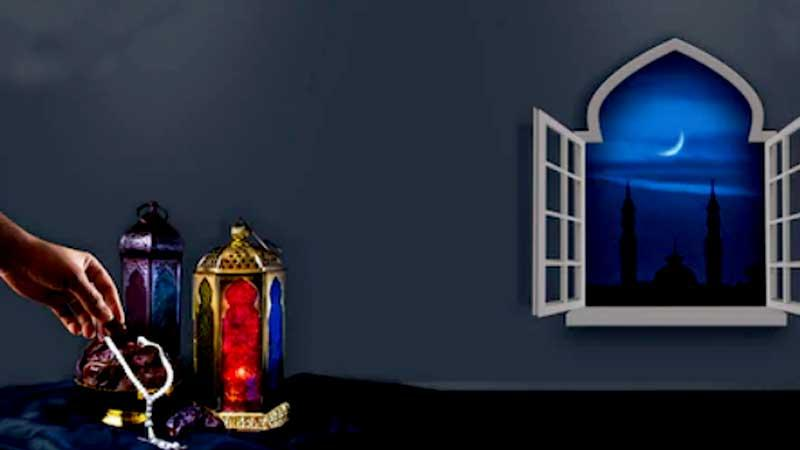 রমজান মাসকে মর্যাদা দেওয়ার উপায়সমূহ, ছবি: সংগৃহীত