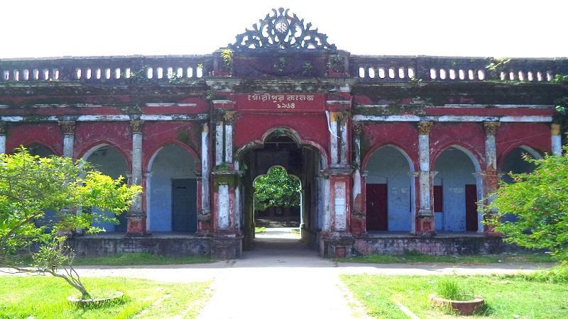ময়মনসিংহের গৌরীপুর সরকারি কলেজ।