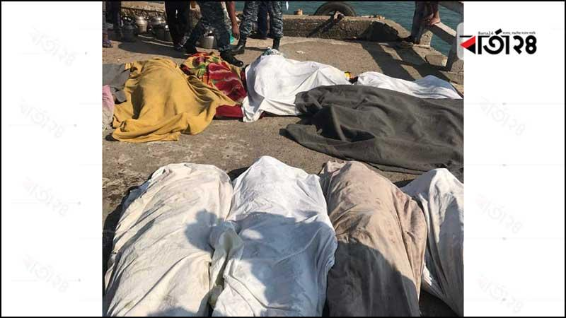 Bodies of eleven Rohingyas recovered from Saint Martin channel