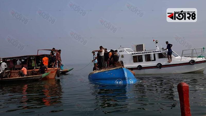 Five bodies recovered from boat capsize accident in Kaptai Lake