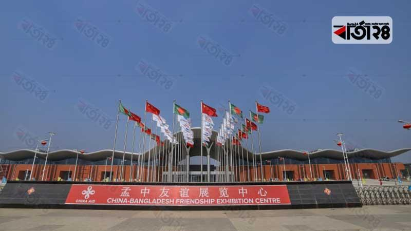 International Trade Fair at new venue from next year