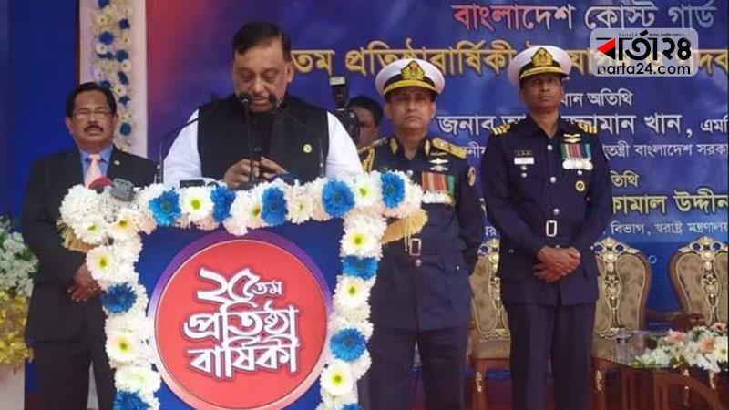 Measures to increase surveillance on Rohingyas taken