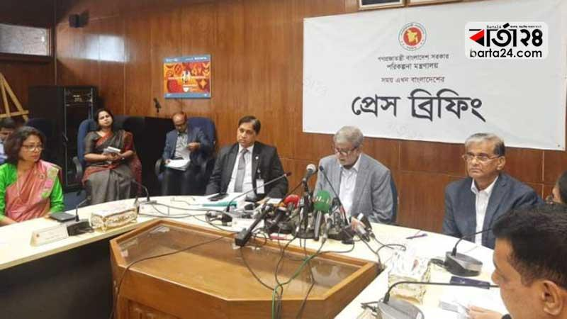 Nine projects worth Taka 13639 crore approved in ECNEC