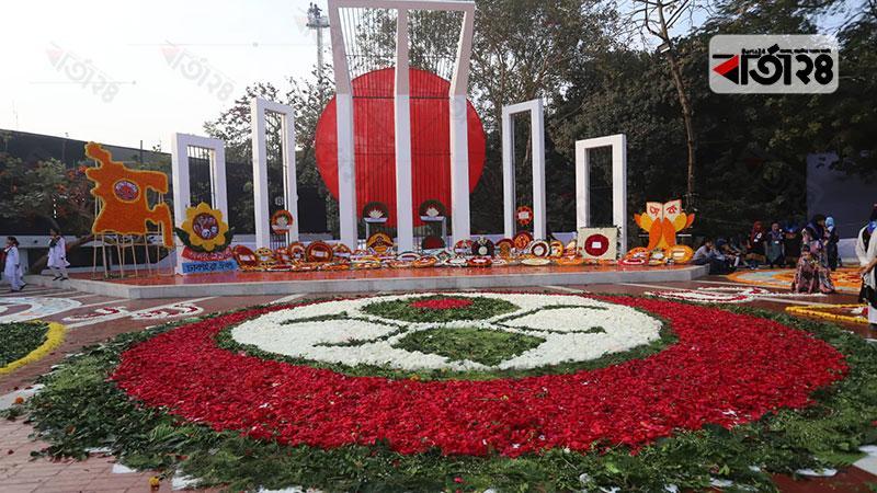 কেন্দ্রীয় শহীদ মিনার/ছবি: সুমন শেখ