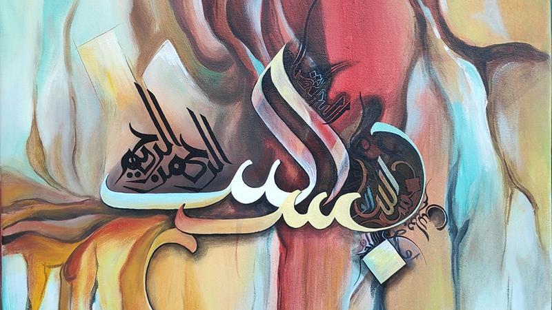 আল্লাহর প্রিয় বান্দারা ভয় ও চিন্তাহীন জীবন কাটায়, ছবি: সংগৃহীত