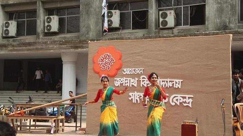 জগন্নাথ বিশ্ববিদ্যালয়ে দুই দিনব্যাপী সাংস্কৃতিক উৎসবের আয়োজন করা হয়, ছবি: সংগৃহীত