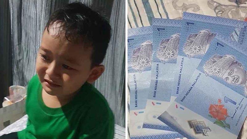 ৬ বছর বয়সী কায়সার রিফকি মার্টিন