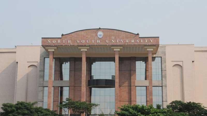 photo: North South University