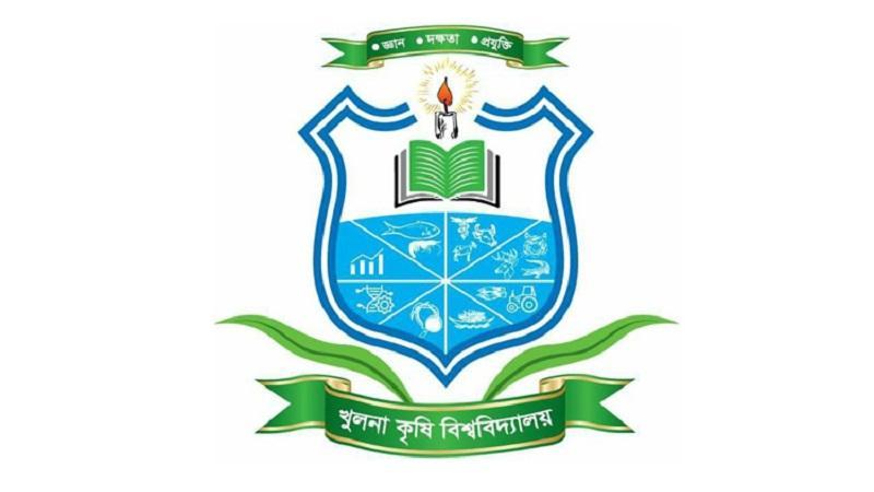 Khulna agricultural university job circular-খুলনা কৃষি বিশ্ববিদ্যালয়ে নিয়োগ