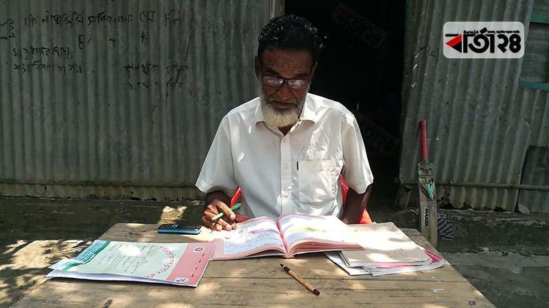 শিক্ষক আব্দুল রশিদ